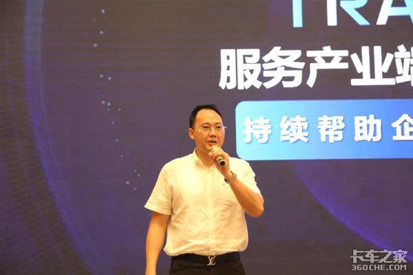 可兰素召开第二届智慧驿站招商培训大会