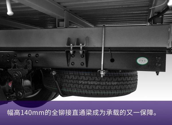 """轻松装上2吨货祥菱V2告诉你""""多拉快跑""""的高效微卡长这样"""