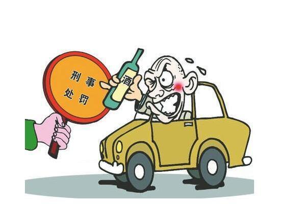 卡家时评:醉驾认罚从宽处理、开车打电话扣6分,这些两会提案你咋看