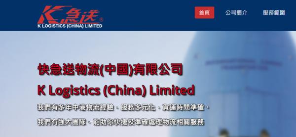 突发!美宣布制裁33家中国企业涉及多家物流公司