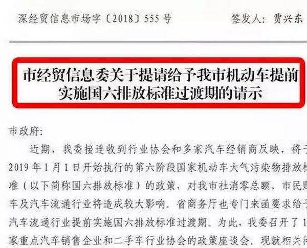 """禁止国五生产后国三车""""退市""""二手车市场或将缩水"""
