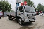 降价促销  欧马可S3载货车仅售11.52万
