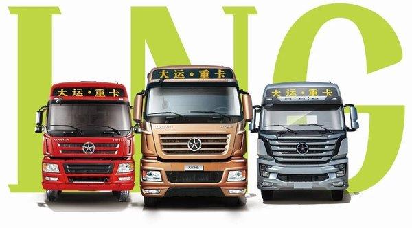 燃气重卡又卖火了,买大运2.0版LNG牵引车的人真是赚大了!