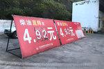 惊呆了!前半年柴油累计下调1780元/吨 卡友:还是没挣到钱