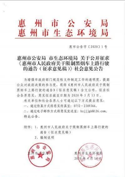 多地区限行新规汇总6月1日起正式施行