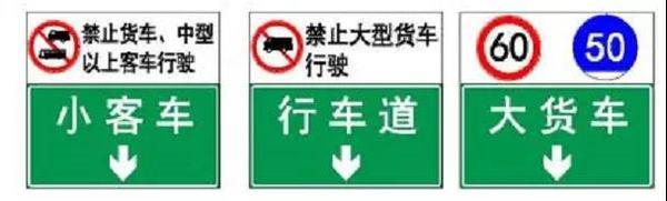 深圳交警6月1日正式执法大货车必须靠右行驶否则记3分罚200