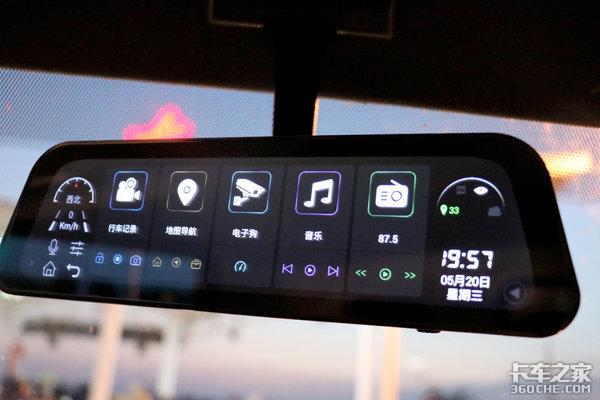 江铃轻卡品质万里行(9):道路畅通险又惊蓝鲸流媒体后视镜功能有多少
