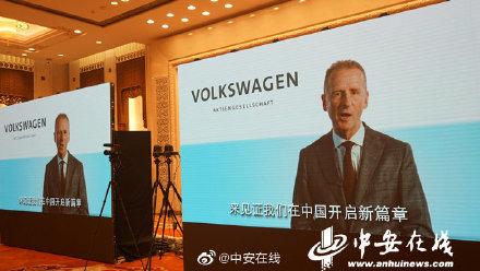 投资10亿欧元:大众将获江汽控股50%股权并控股江淮大众