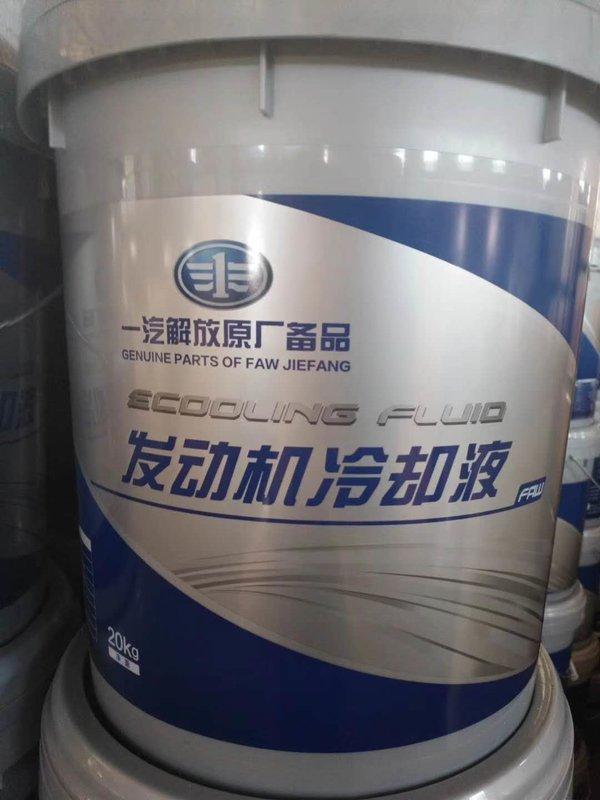 卡车小百科(41):再省钱也别加自来水