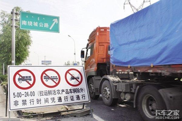 """泸州将开始换发""""小货车入城证""""注意事项都在这了!"""