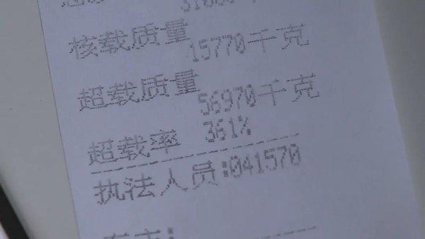 逐一过磅称重!上海闵浦大桥周边将严查大货车超载等违法