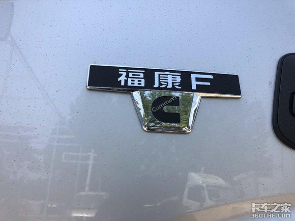 福康+ZF动力搭配福田欧马可S3怎么样?