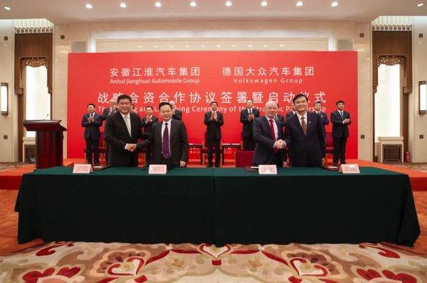 有消息称:大众欲再购江淮汽车工厂并投产轻型卡车