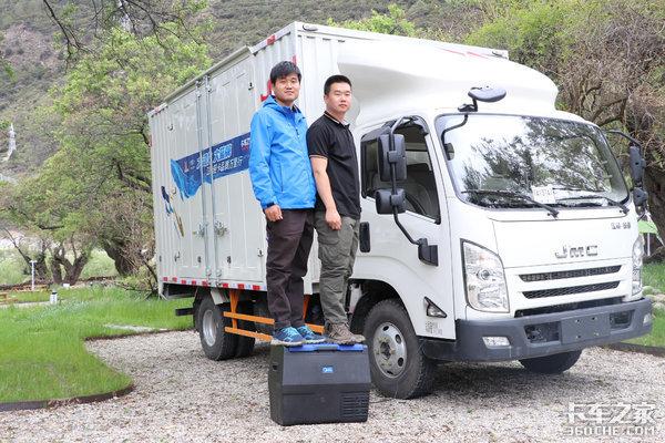 35升大容积温度最低达-20℃美的这款车载冰箱能否成为你的新宠?