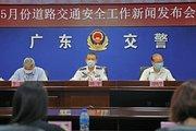 持续8个月 广东5月起开展货运行业乱象集中整治