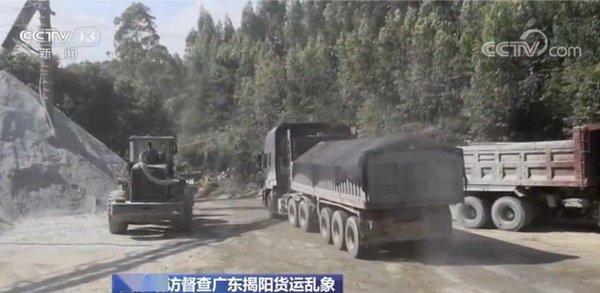 持续8个月广东5月起开展货运行业乱象集中整治