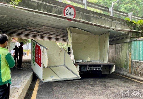 山东省厉害了!公路擅自设卡收费、私设限高杆竟然不处罚