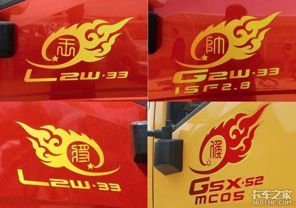 有的中国风,有的国际范,这些轻卡品牌名还挺有特色
