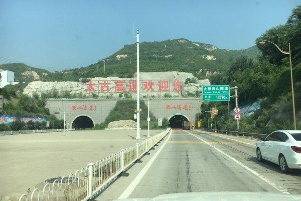 卡友注意太古高速太原方向今日起实施交通管制