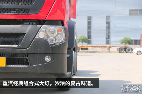 刷爆朋友圈的豪沃TX燃气车来了中短途运输回本利器T7H同款底盘