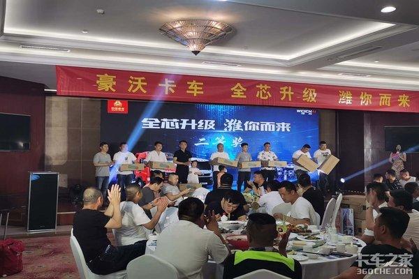 中国重汽豪沃潍柴版T7、TX临沂震撼上市