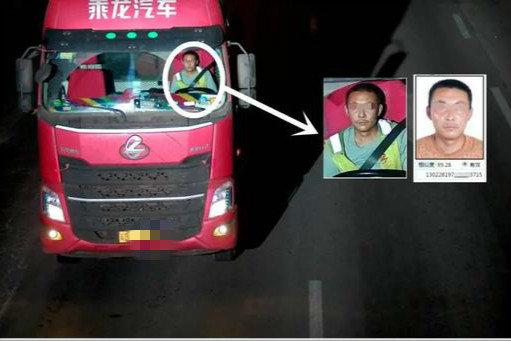 唐山:2379辆大货车被罚其中1315辆违法货车通过人脸识别锁定