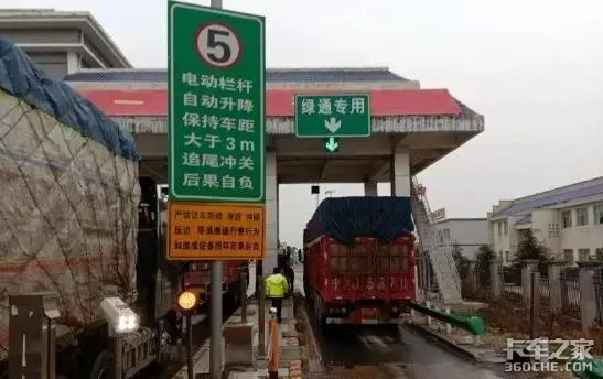 卡车司机看了闻风丧胆的货物,给再多钱也没人愿意拉