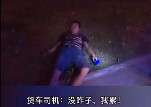 """货车司机躺草坪大喊""""心太累""""说出原因令人哭笑不得"""