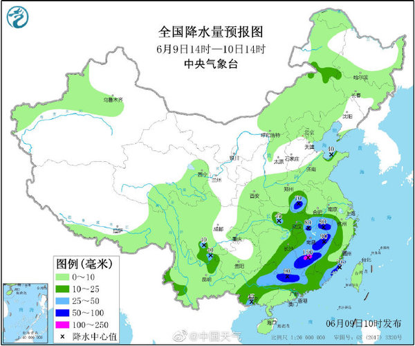 卡友们注意了!湖南、广东、安徽、浙江等9省区将有大到暴雨