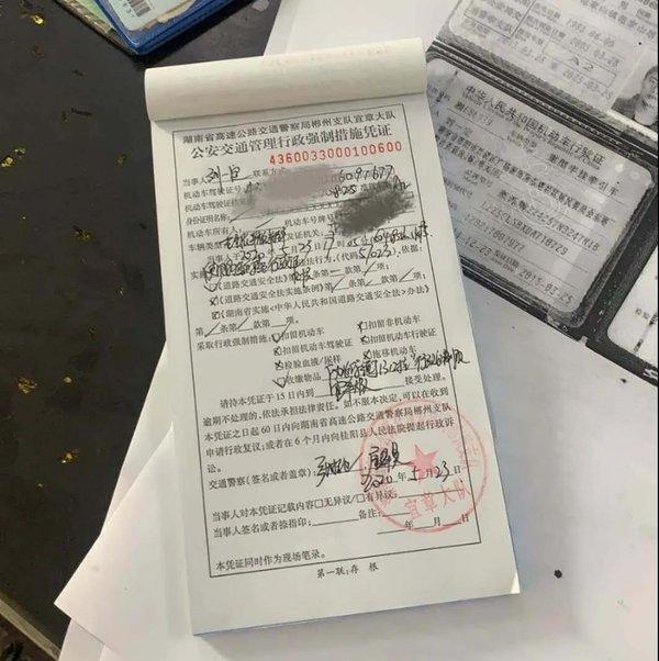 卡友开了5年货车突然被查行驶证、年检系伪造媒体曝光发现灰色产业链
