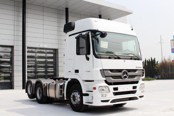 戴姆勒卡车成立燃料电池公司为FCV批量生产迈出重要一步