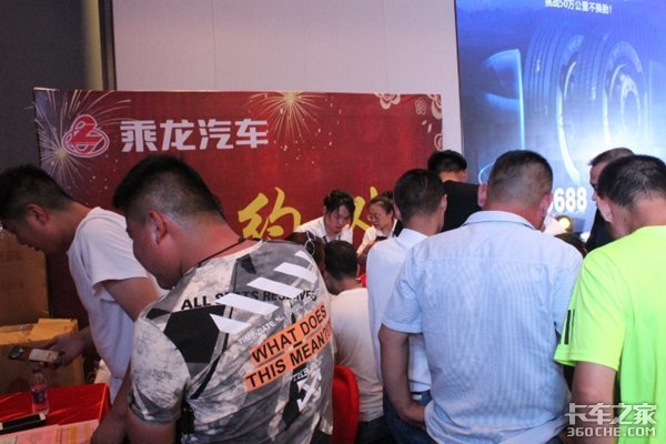 宁波卡盟6.13乘龙汽车狂欢节