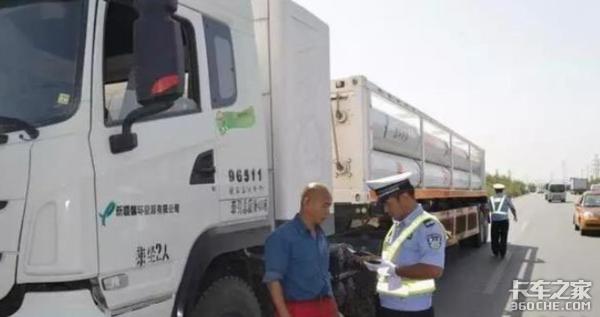 LPG运输车爆炸事件启示:路遇这种车,怎么做才更安全?