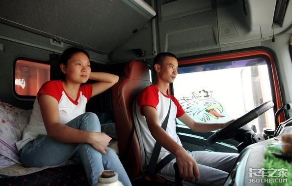 为丈夫分担辛苦,多年的卡嫂熬成女司机,她们的遗憾谁能懂?