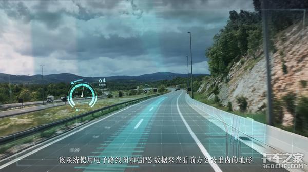 提前预知道路信息轻松节油奔驰的PPC功能到底是怎么工作的