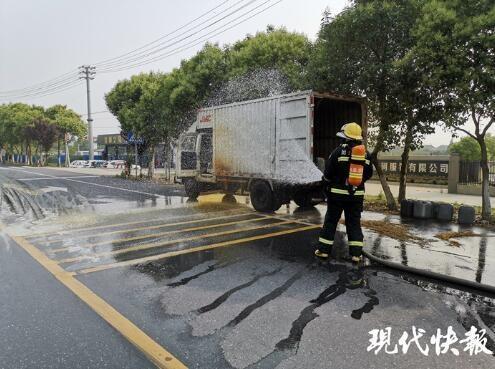 """货车半路突然起火40桶""""洗涤剂""""竟是硝酸"""