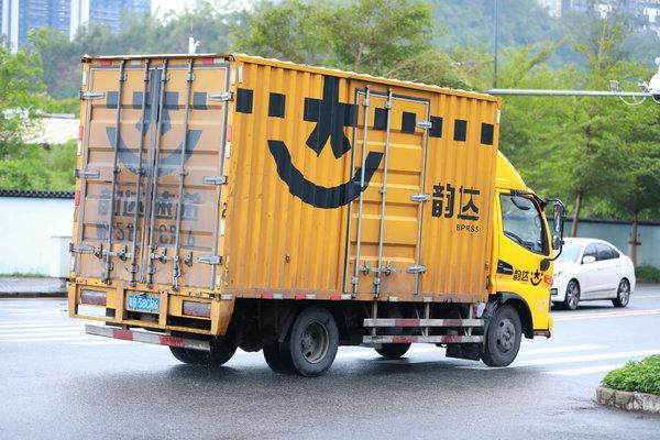 江西邮快合作下乡进村战略框架协议正式签订打通快递运输最后一公里
