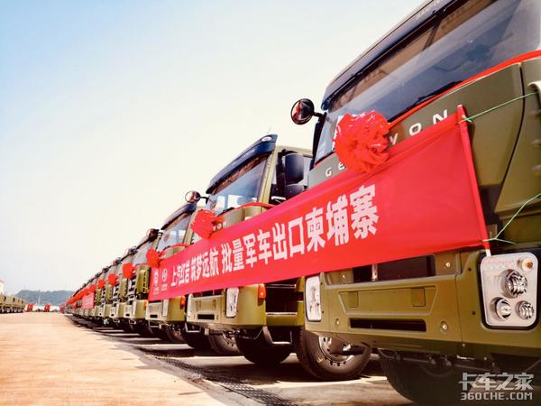 柬埔寨的军车、越南的牵引车上汽红岩合资13周年礼物竟然如此豪横
