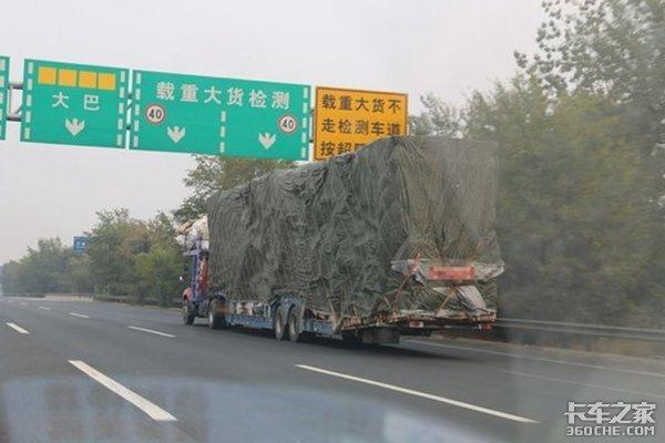山东立下军令状3年内基本消除货车大吨小标问题