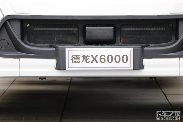 卡车新体验(15)图解陕汽X6000危化品版