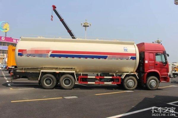 西安多部门联合开展安全生产月危化品运输应急演练