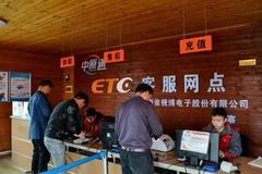 河南已有人被骗17728元 ETC的短信别点