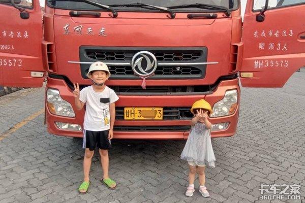 小朋友的骄傲宣言我爸爸是卡车司机我为他骄傲