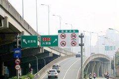南京快速路将启用电子监控预防货车驶入