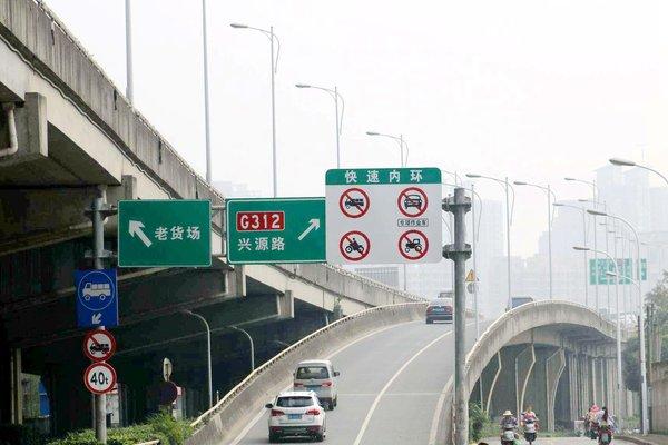 为防止货车驶入禁行路段南京快速内环将启用电子监控