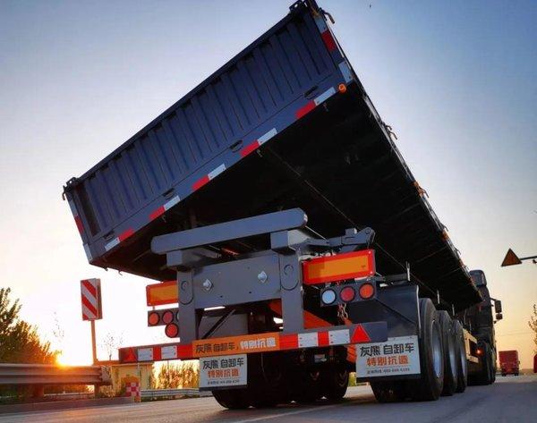 温岭槽罐车事件催生:更强的自卸半挂车