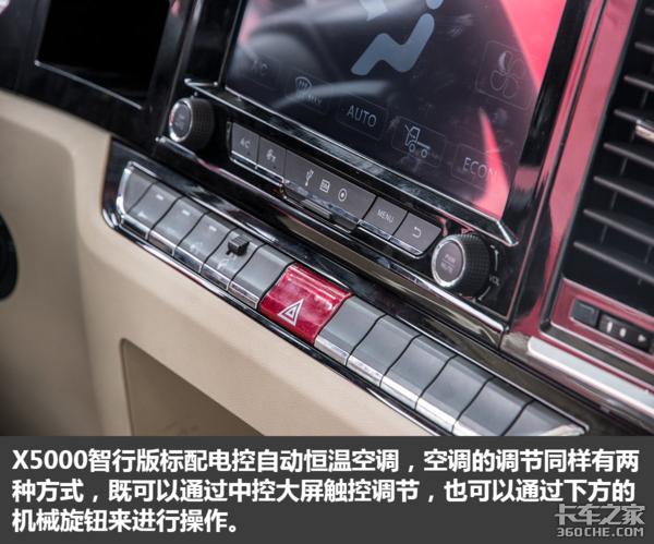 陕汽重卡端午钜惠3元可抢3000元购车券
