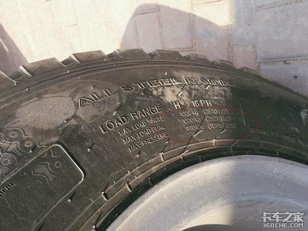 防货车自燃老司机忠告:选对胎用好胎