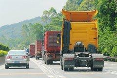 高速公路拦车