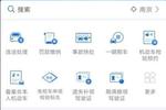 河南自6月20日起机动车检验标志实现电子化!再见!纸质标志!